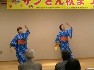 民踊 麹町婦人会