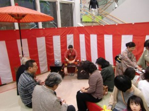 茶会 麹町学園